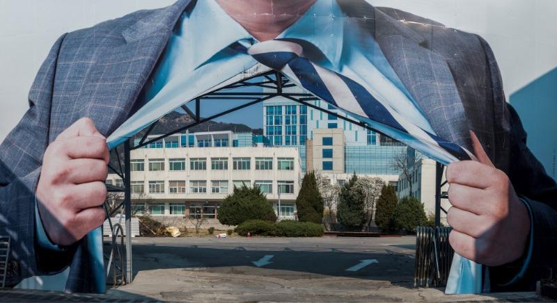 멀리 가까이 중간_psychiatric hospital- #01 ultrachrome archival pigment print 280x515 2020.jpg